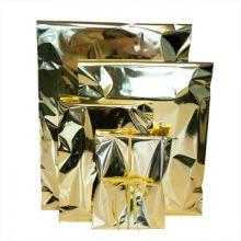 Gavepose 40x57 cm - Gul cellofan
